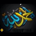 hassan (@14Gate) Twitter