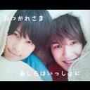 さゆみん (@0926Free) Twitter