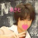 徹人 (@05410Aki) Twitter