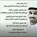 Ali Al zaeem (@05030R) Twitter