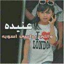 Malek (@0542954604) Twitter