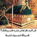 Salahali (@5995d0385a344bd) Twitter