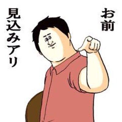 判定Eから始める逆転勉強法 (@zyukendeno1) | Twitter