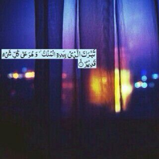 O Xrhsths عليـآ Sto Twitter ي عسى افراحنا دايمه Http T Co Zpqunk3wna