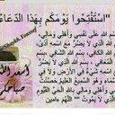 حمودي  (@05353610hh) Twitter