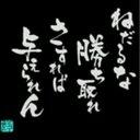 康之介 (@11Kendo1997) Twitter