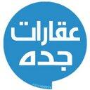 عقارات جدة ابحر (@0555500924) Twitter