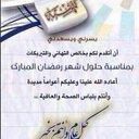 محمد الحربي  (@13e6a97795bf449) Twitter