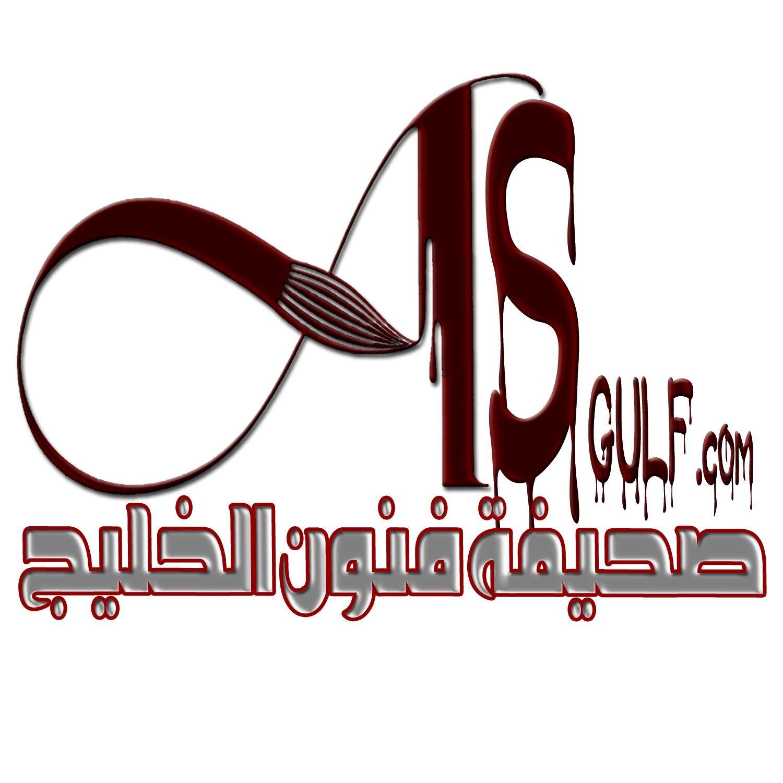 صحيفة الخليج alkhaleejae  Instagram photos and videos