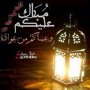 اللهم تقبل صيامنا (@0550217492) Twitter