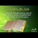 aljawhara_09 (@0999_09) Twitter