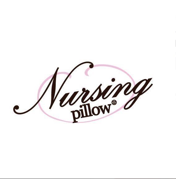 nursing pillow on twitter have you ever seen anything sweeter than Sweeter Sweet N Low nursing pillow