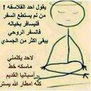 مدري  (@00iHad) Twitter