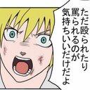 あ (@0083airi) Twitter