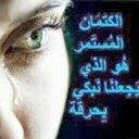 محمد الملكي (@0594a8a77cfd40d) Twitter