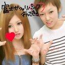 かちゅ (@0229_k) Twitter