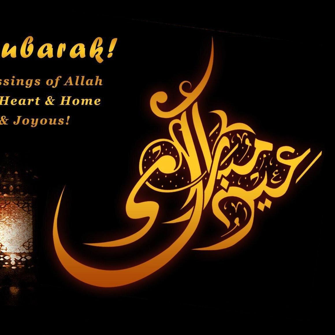 Happy eid mubarak on twitter eid malayalam sms eid mubarak sms happy eid mubarak m4hsunfo