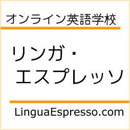 Lingua Espresso