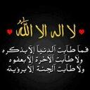 أبو ناصر (@119mohamad) Twitter