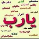 كلنا فداك يا خليفه (@05555_al) Twitter
