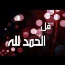 نوف القباني (@576Mix) Twitter
