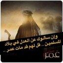 alaa (@010079058) Twitter
