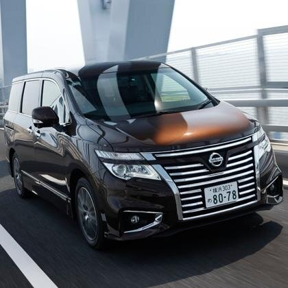 Nissan elgrand1 twitter for Garage nissan paris