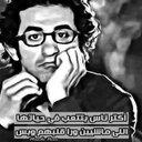 ahmed (@01157627899) Twitter
