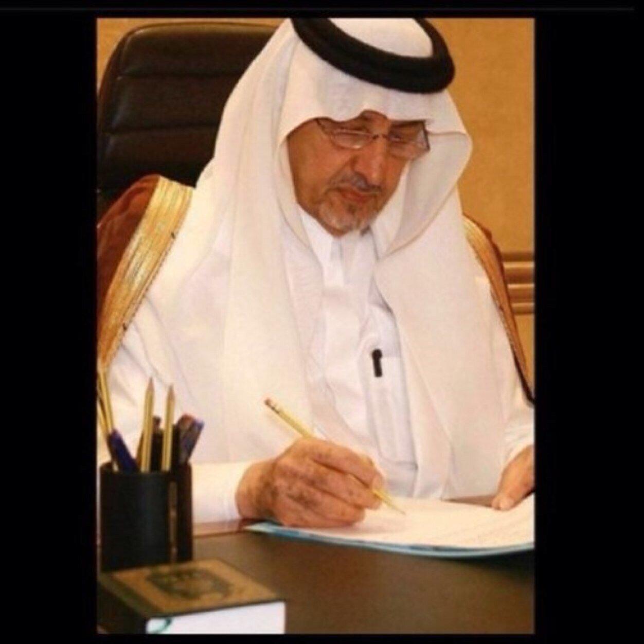 اشعار خالد الفيصل Khaled Alfisl Twitter