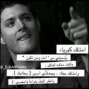 أبو سامي (@05995so) Twitter