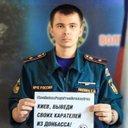 Novorossiya Rises