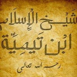 Descripción de Sheij al-Islam Ibn Taymiyyah رحمه الله IVOBOVl3