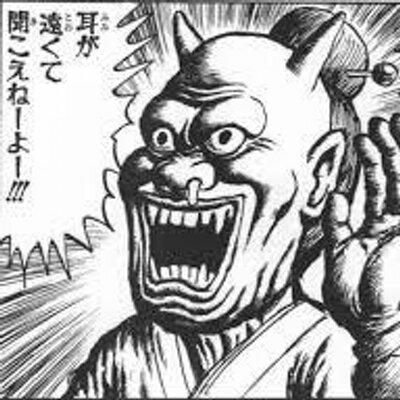 あおじるエロアニメ