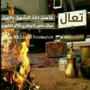 محمد القنياوي (@230234hamoody) Twitter