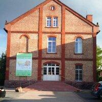 Stadtmuseum Leimen