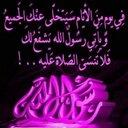 ابوعبدالله (@1977Qwem) Twitter