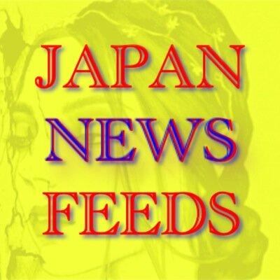 JapanNewsFeeds