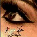 faragalahmad (@586437504c94445) Twitter
