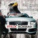 احمد رهيجة (@0932665774) Twitter