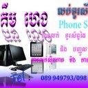 kimdara6336 (@09677097971) Twitter