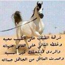 رمز الوفا٠٥٠٧٢٨٨٠٦٣ (@05718479) Twitter