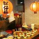 233www 担仔麺と一杯飲み屋の店 (@233www_happy) Twitter