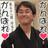 @tobey_23 Profile picture