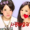 里菜 (@57_rina) Twitter