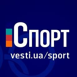 @SportsVesti