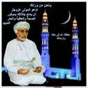 ابو رناد العلوي (@2324e0b012034ff) Twitter