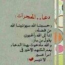 استغفرالله العظيم (@05555513928297) Twitter