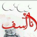 فهد (@59aa8ff5db36442) Twitter
