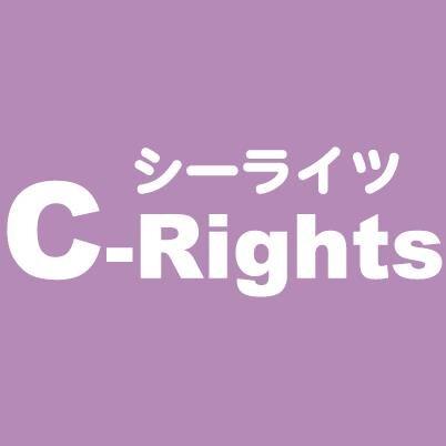 c_rights