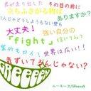 ん (@0014ryousuke) Twitter
